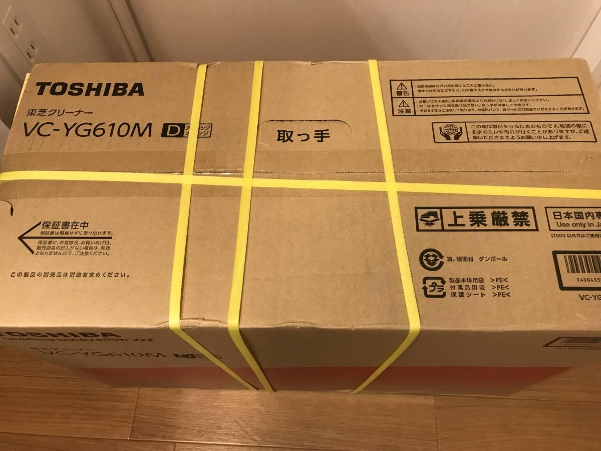 東芝/TOSHIBA トルネオVフィルターレスサイクロン VC-YG610M 未使用品_画像8