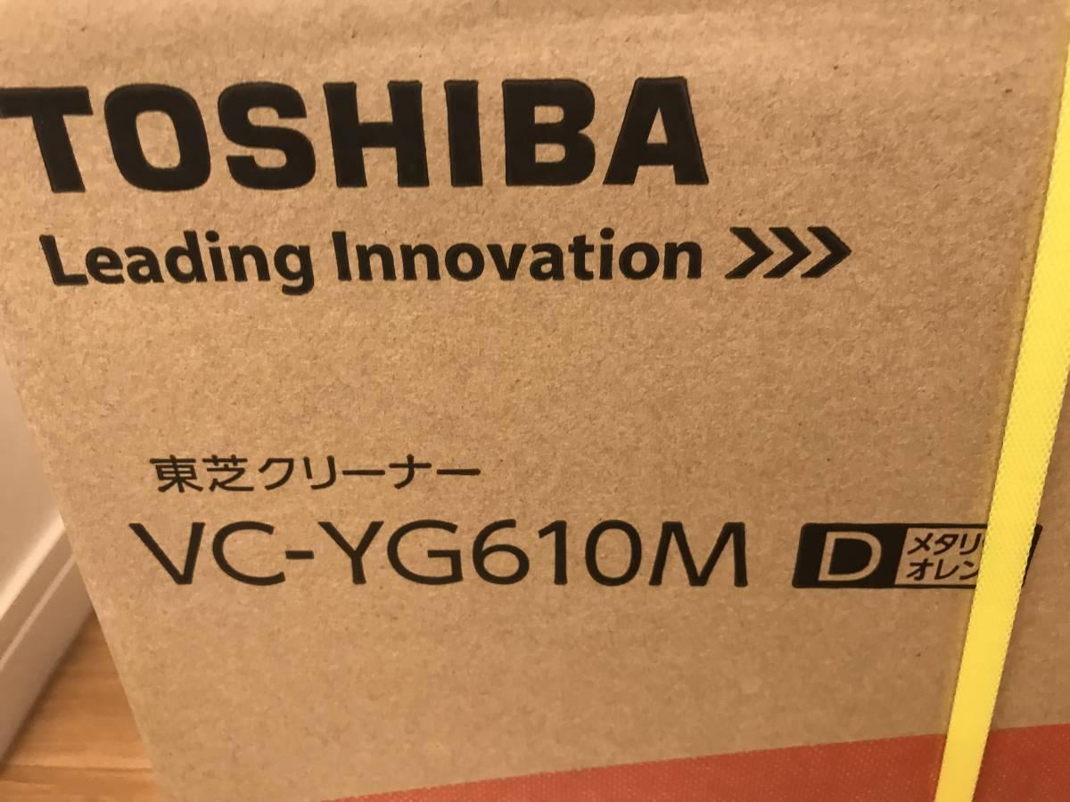 東芝/TOSHIBA トルネオVフィルターレスサイクロン VC-YG610M 未使用品_画像2
