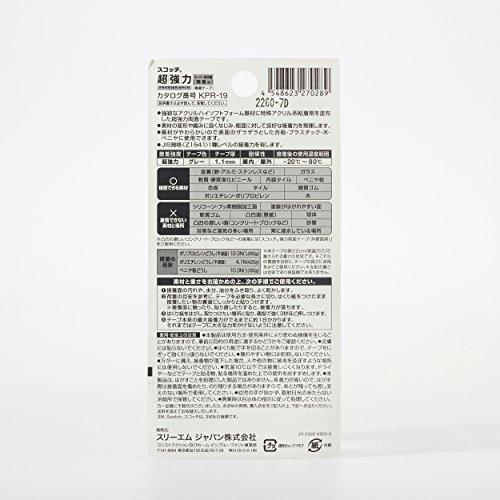 [限定]3Mスコッチ超強力両面テープ プレミアゴールドスーパー_画像6