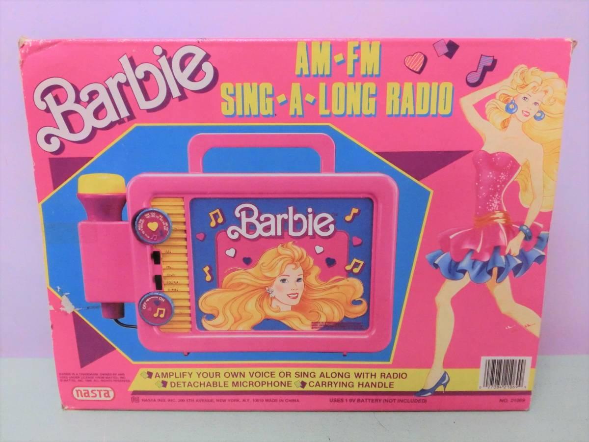 ラジオ バービー