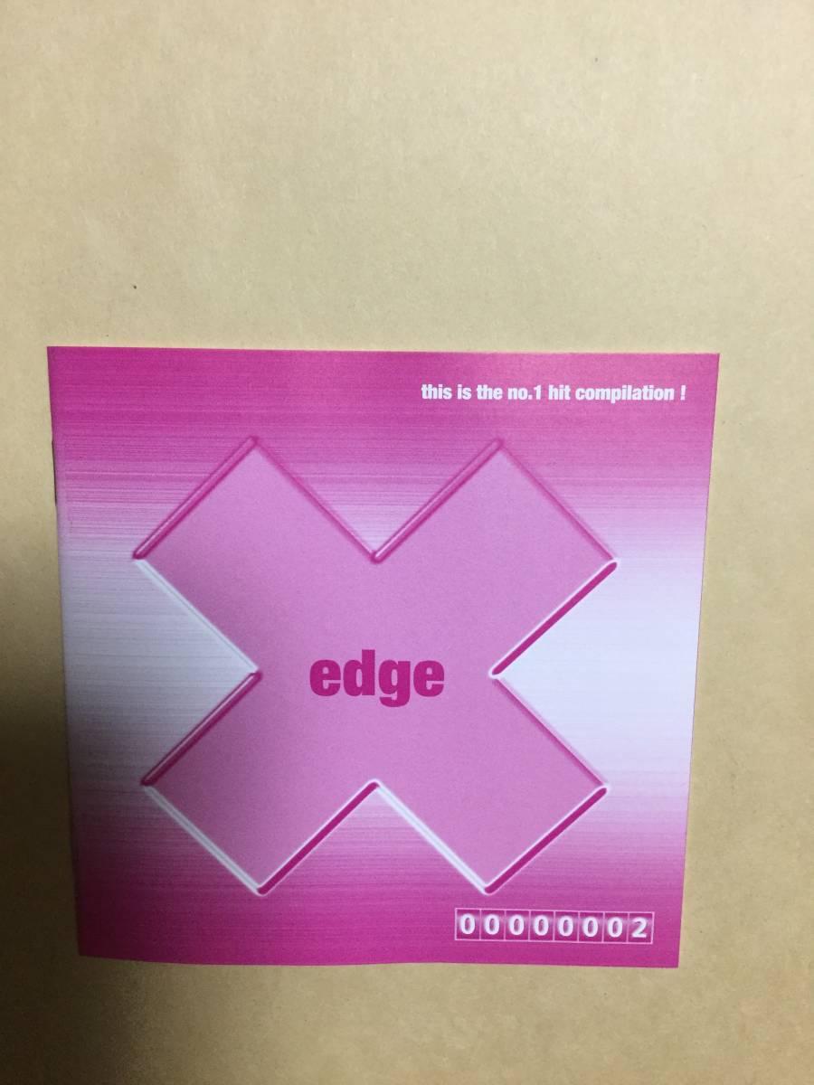 送料無料 edge 2 (R&B HIP HOP オムニバス 19曲)