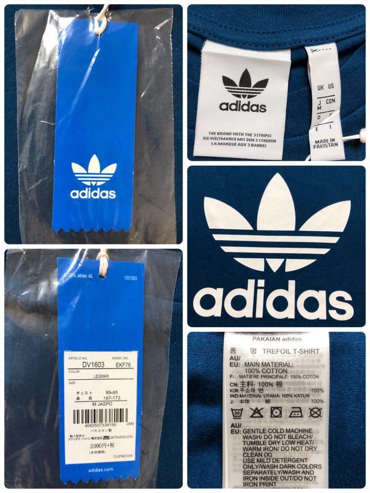 【新品】 adidas originals TREFOIL TEE アディダス オリジナルス トレフォイル ビッグロゴ Tシャツ サイズM LEGMAR 半袖 DV1603_画像5