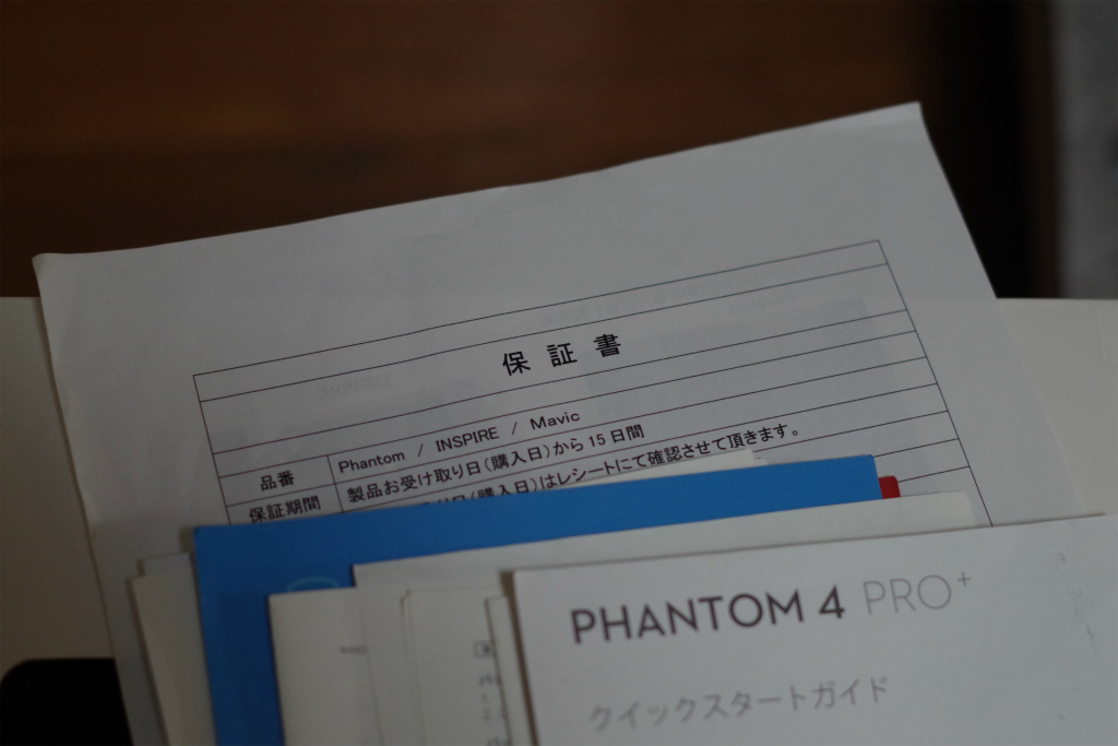 【1円スタート!】DJI Phantom4 Pro + PLUSファントム 4 プロプラス WM331A 国内正規品 中古美品 オプション多数【送料無料・最落なし】_画像9