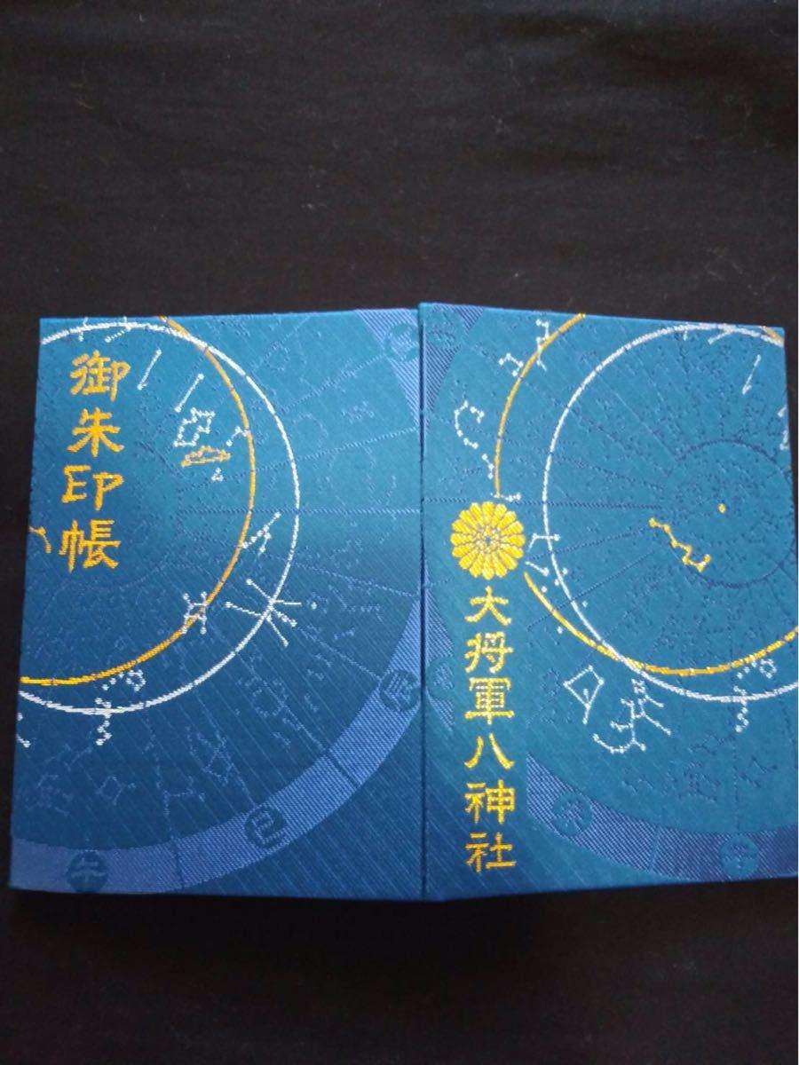 大将軍八神社 京都 ☆ 御朱印帳 ☆ 令和 御朱印付き_画像5