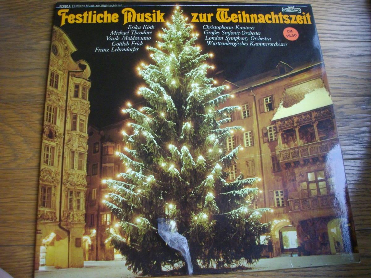 音良好独盤3枚少し早いですがクリスマスにはこのレコードで①少年コーラス②クラシック歌唱③ややポップス歌唱で定番のクリスマス教会音楽_画像5