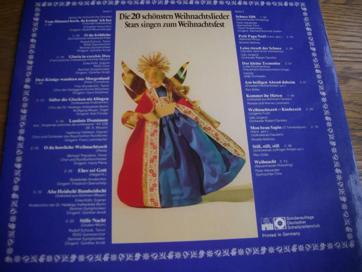 音良好独盤3枚少し早いですがクリスマスにはこのレコードで①少年コーラス②クラシック歌唱③ややポップス歌唱で定番のクリスマス教会音楽_画像9
