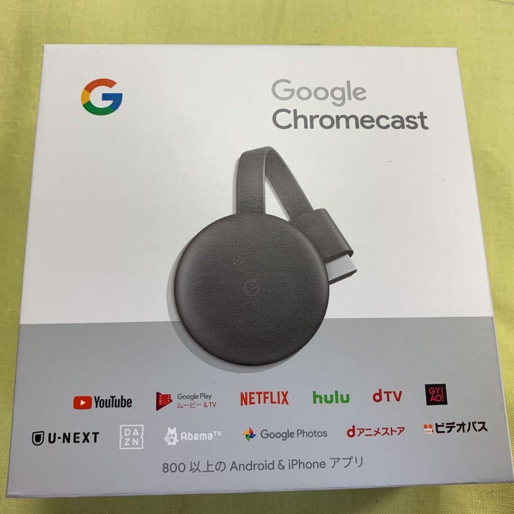 Google Chromecast 未使用品 第3世代 _画像2