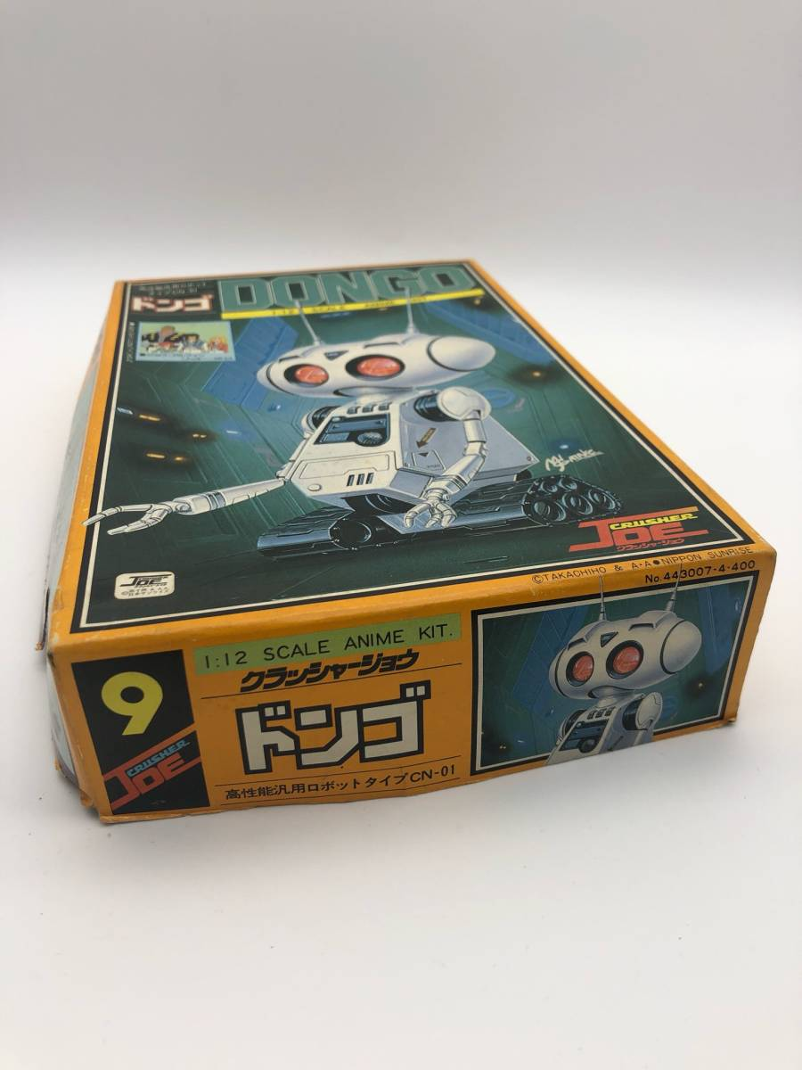 17639 タカラ クラッシャージョウ 1:12 ドンゴ 高性能ロボットタイプCN-01 未組立_画像4
