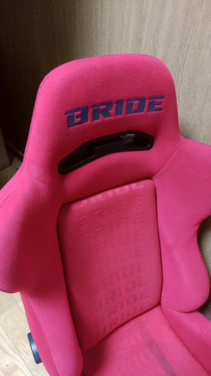 BRIDE ブリッド BRIX ブリックス 赤 レッド セミバケ 破れ、崩れ無し 美品? _画像5