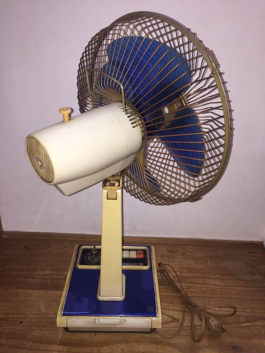 東芝 卓上扇風機 D-30AR 動作品 昭和レトロ 1975年製 4枚羽 青 アンティーク _画像4