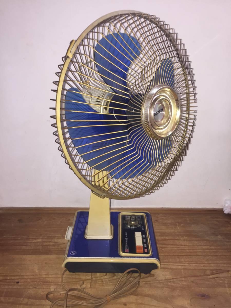 東芝 卓上扇風機 D-30AR 動作品 昭和レトロ 1975年製 4枚羽 青 アンティーク _画像5