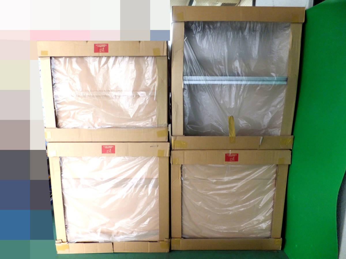8093 引き取り歓迎 未開封品 LIXIL リクシル システムキッチンAS SWK8LB_画像2