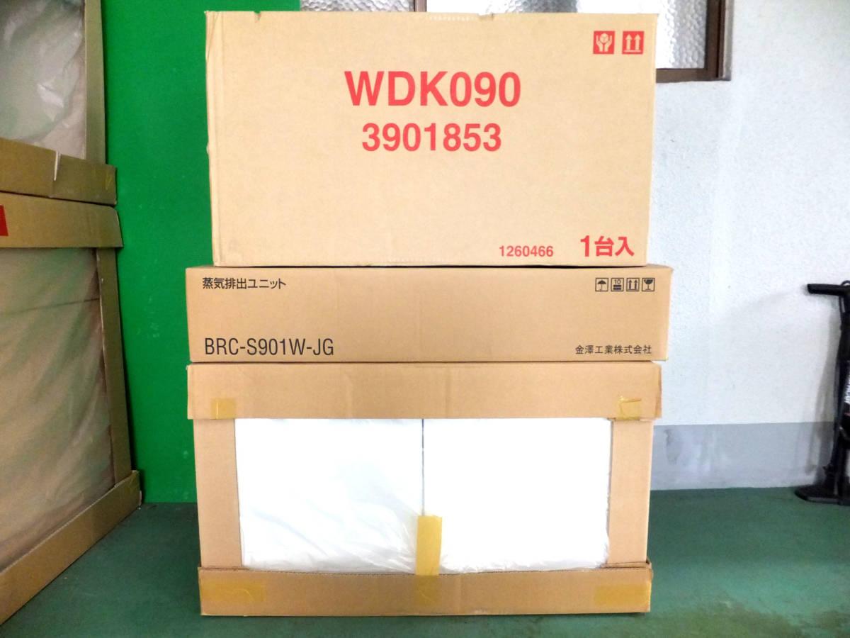 8093 引き取り歓迎 未開封品 LIXIL リクシル システムキッチンAS SWK8LB_画像3