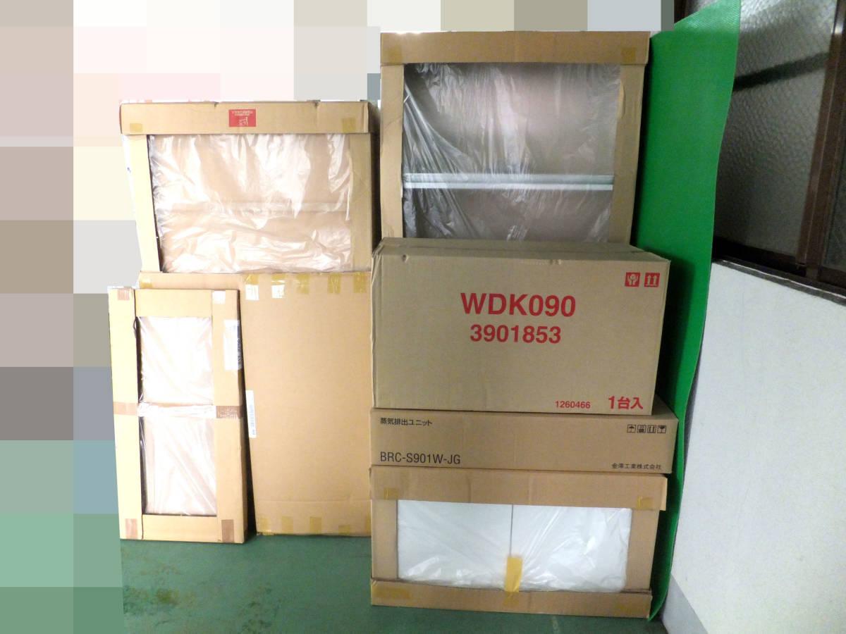 8093 引き取り歓迎 未開封品 LIXIL リクシル システムキッチンAS SWK8LB_画像1