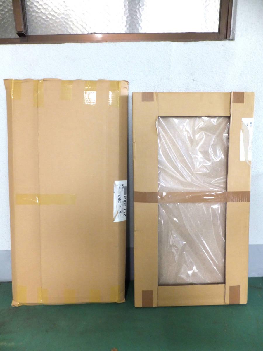 8093 引き取り歓迎 未開封品 LIXIL リクシル システムキッチンAS SWK8LB_画像4