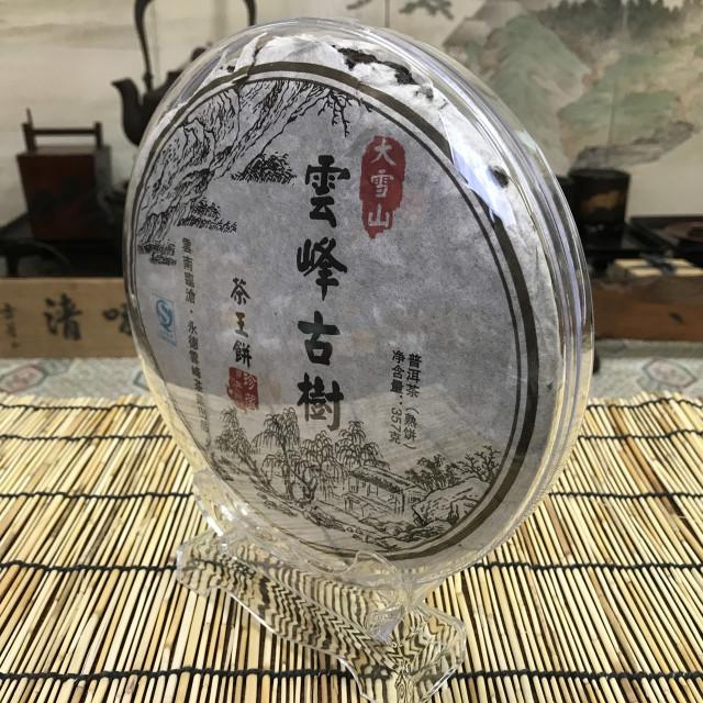 プーアル熟茶 大雪山 雲峰古樹 2010年 357g ケース付 L-016/中国茶/生茶/熟茶/ウーロン茶/岩茶/茶道