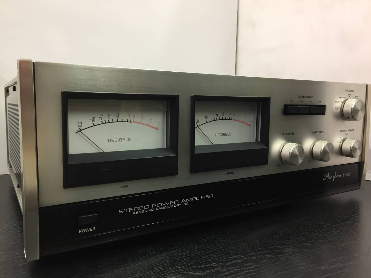 Accuphase アキュフェーズ P-300 パワーアンプ 美品_画像1