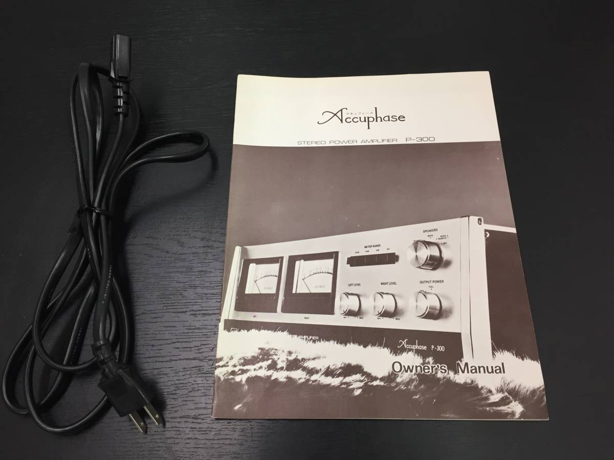 Accuphase アキュフェーズ P-300 パワーアンプ 美品_画像6
