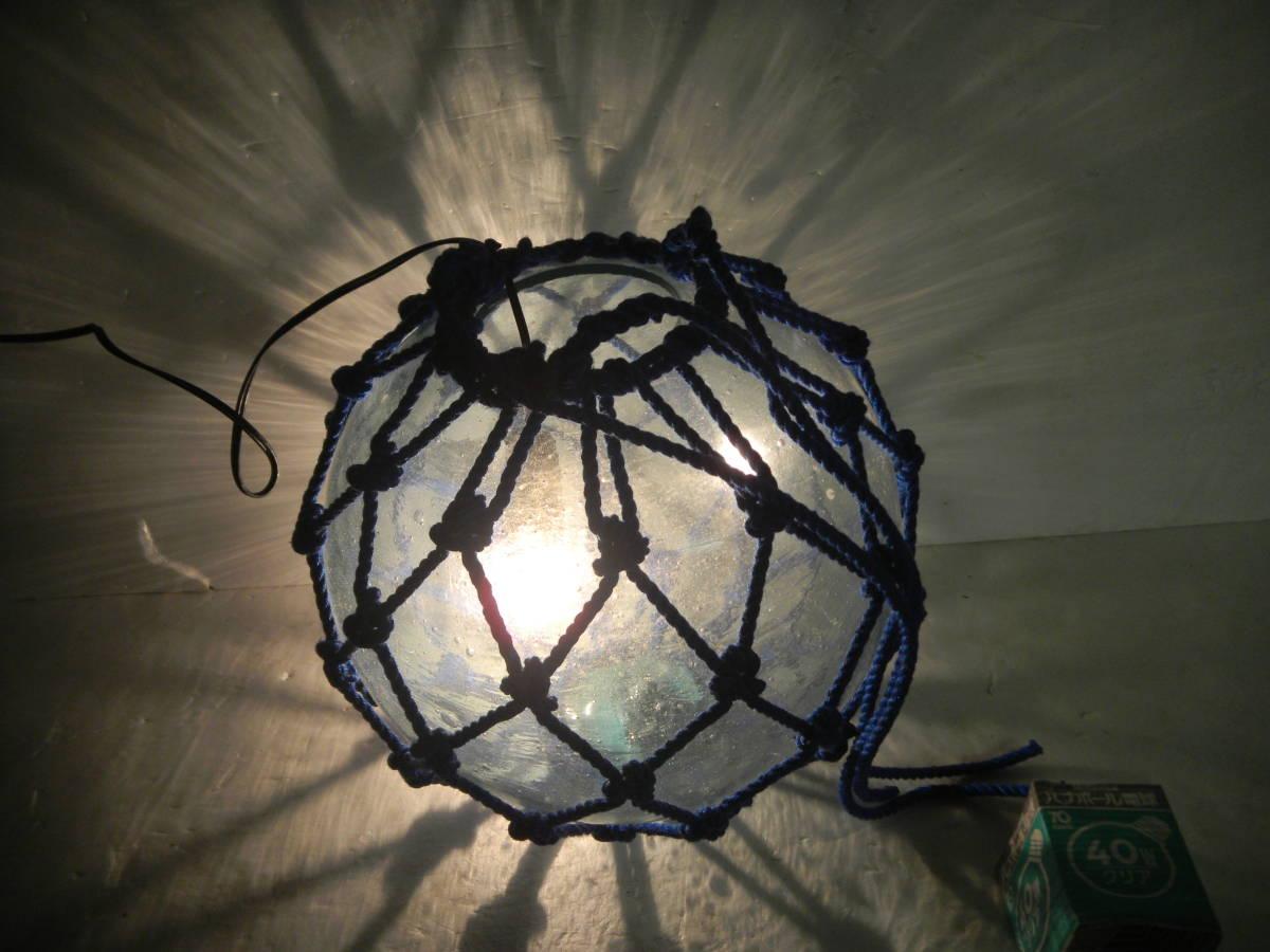 送料無料・⑥本物ガラス球・船舶・アンティーク・貴重品・珍品・縁起物_画像1