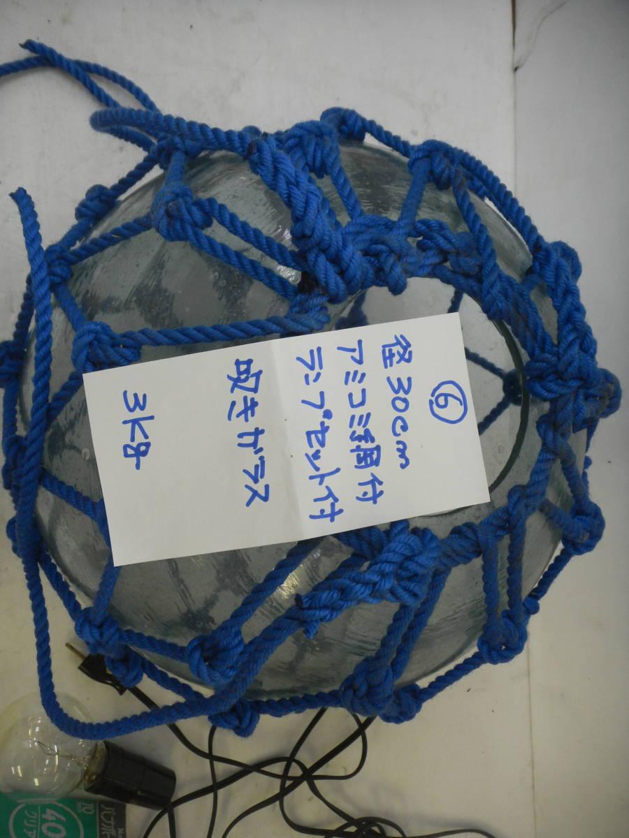 送料無料・⑥本物ガラス球・船舶・アンティーク・貴重品・珍品・縁起物_画像3