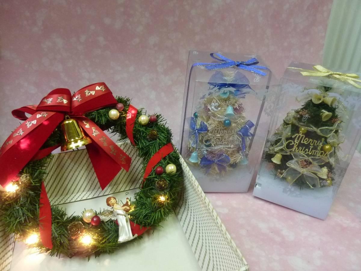 クリスマスツリー 飾り クリスマスリース(径31㎝)_画像1