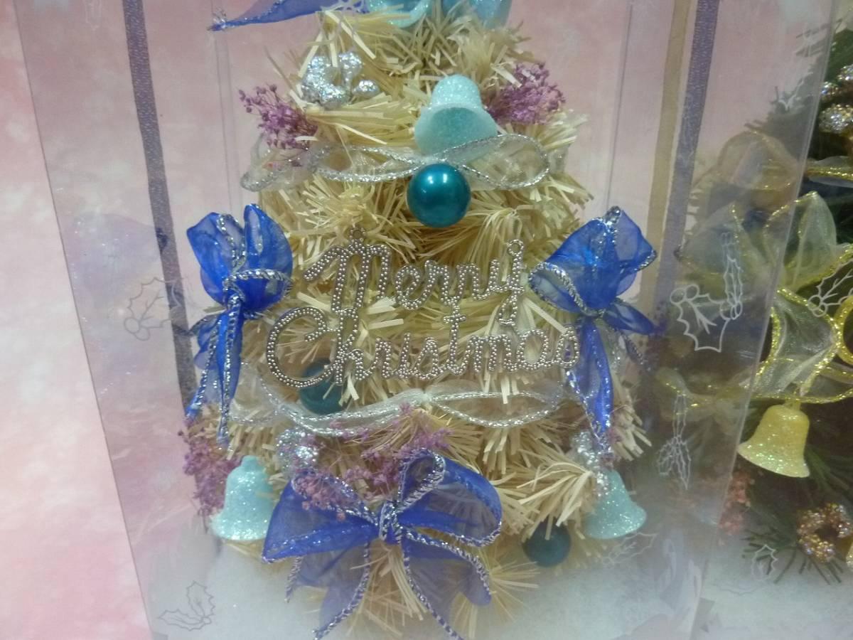 クリスマスツリー 飾り クリスマスリース(径31㎝)_画像4
