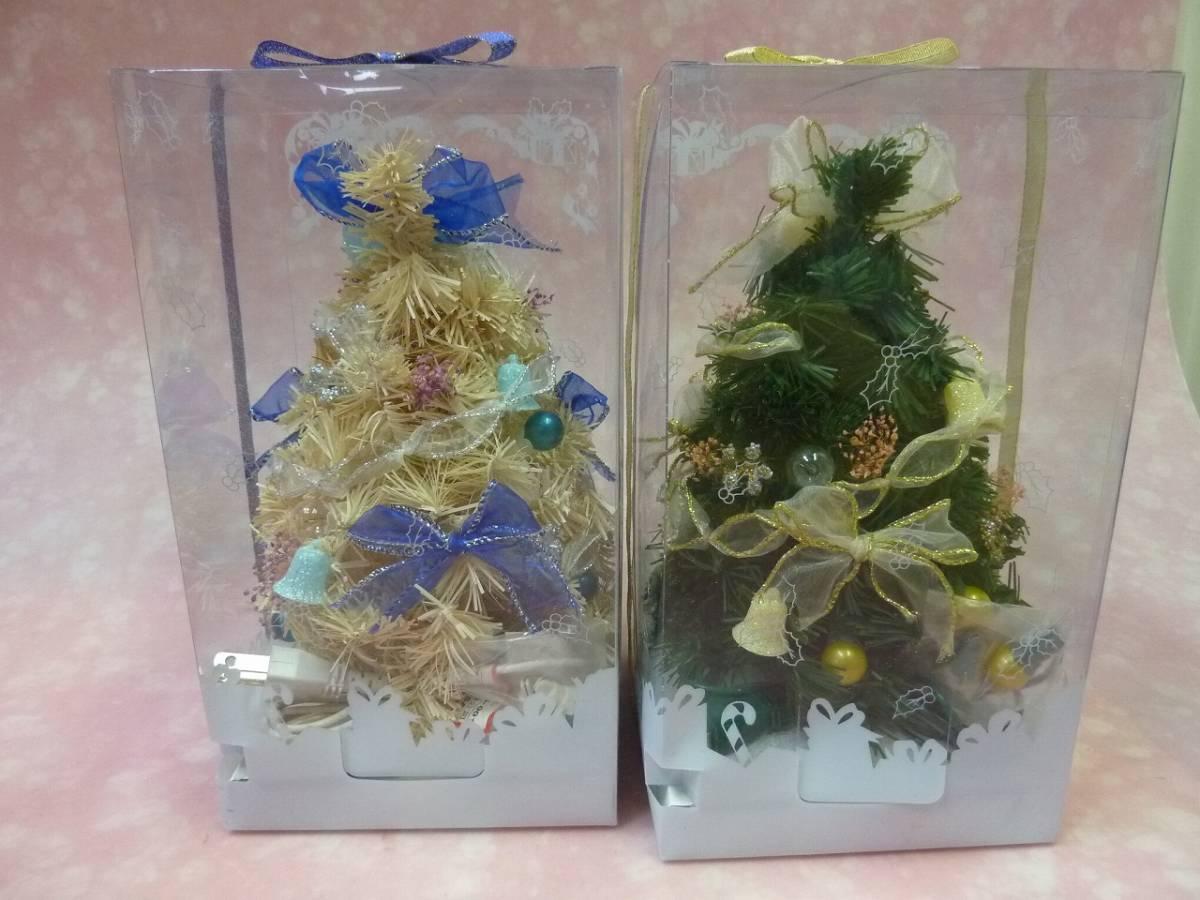 クリスマスツリー 飾り クリスマスリース(径31㎝)_画像6