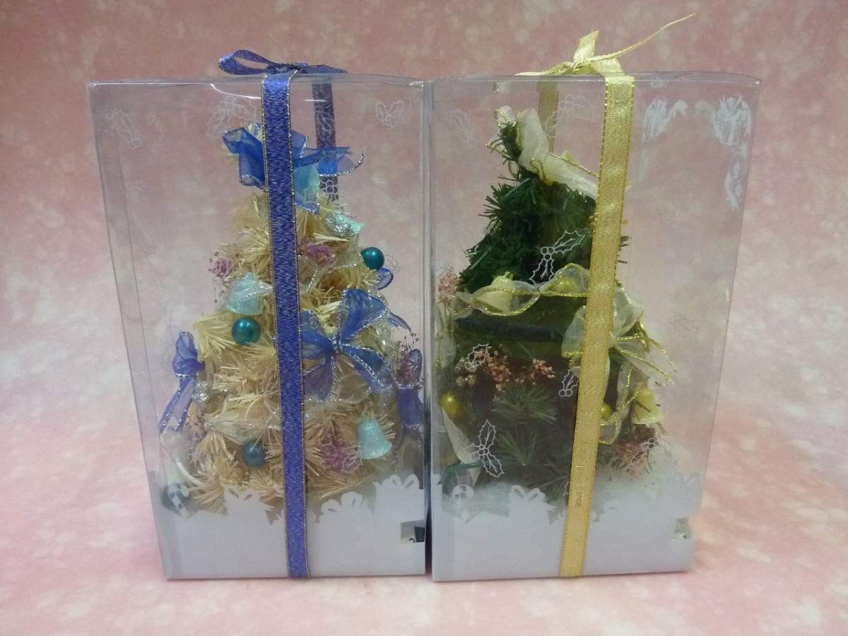 クリスマスツリー 飾り クリスマスリース(径31㎝)_画像9