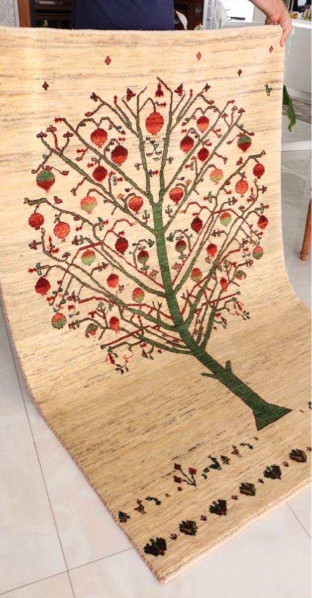 ギャッベ ゾランヴァリ 特別コレクション柄 ザクロの生命の木 草木染 手紡ぎ 182x123cm