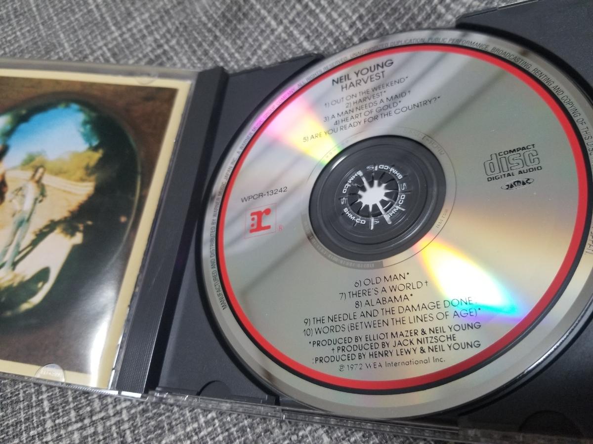 ニール・ヤング ハーヴェスト SHM-CD Neil Young Harvest_画像3