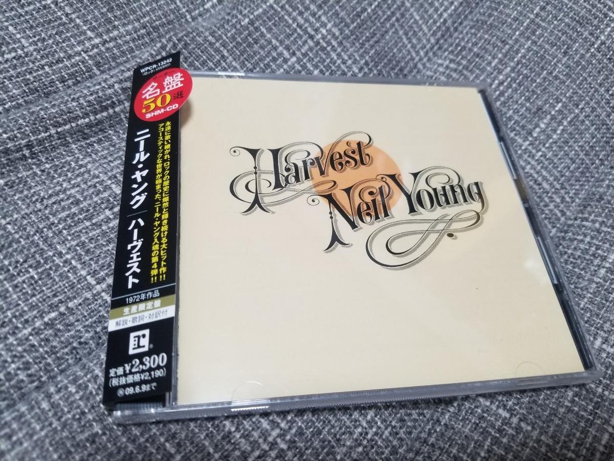 ニール・ヤング ハーヴェスト SHM-CD Neil Young Harvest_画像1
