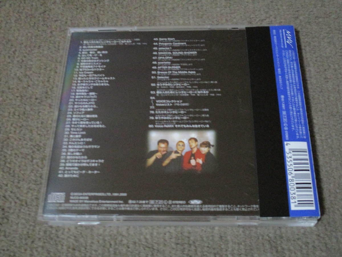 『レンタの曲 レンタヒーローNO.1 オリジナルサウンドトラック』帯有_画像3