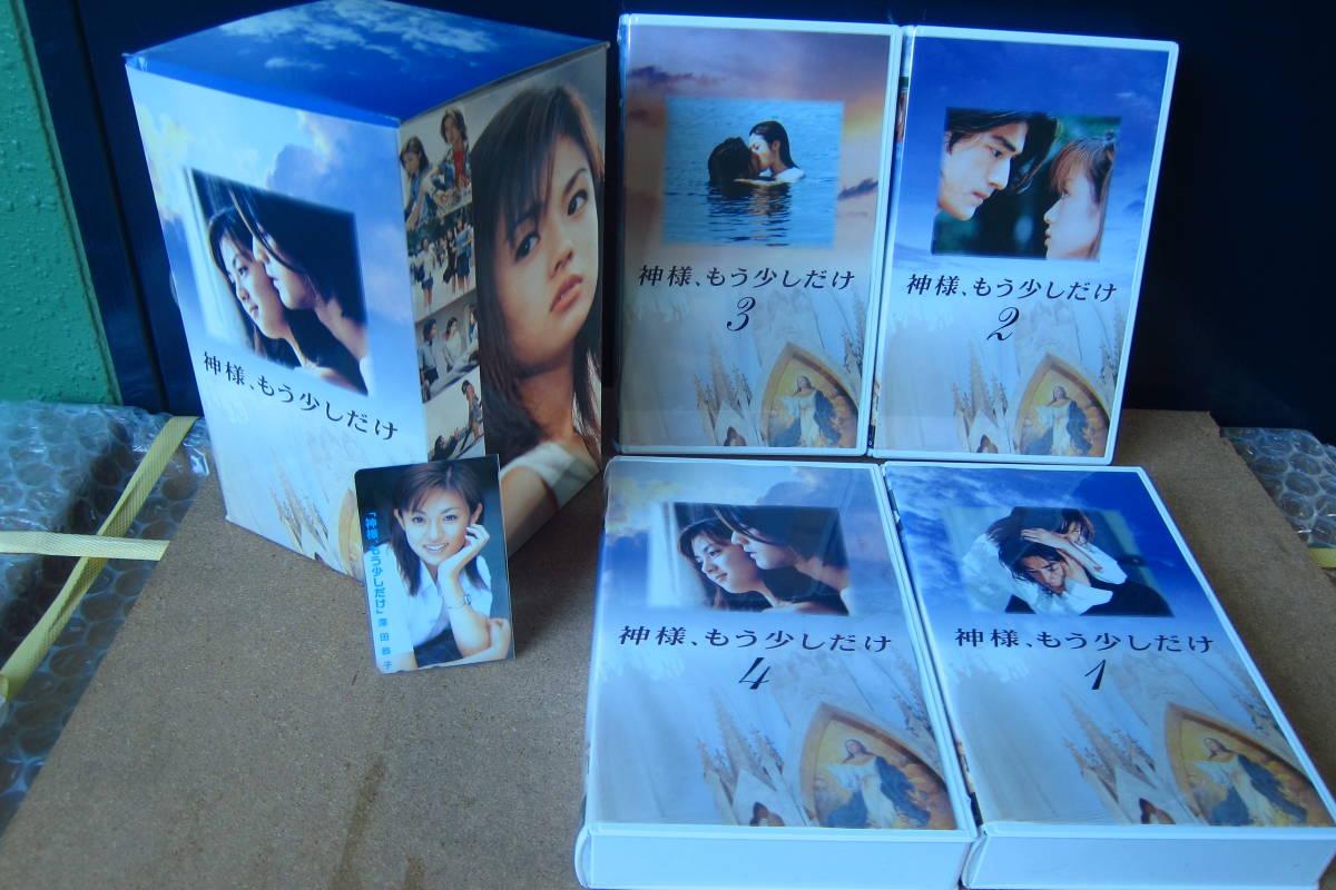 ビデオBOX美品♪