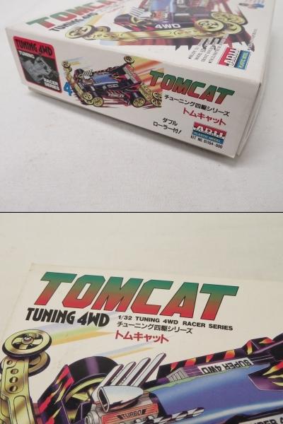 Четыре колеса мини ARII TOMCAT1 32TUNING4WD TAMIYA 1 32 3 K