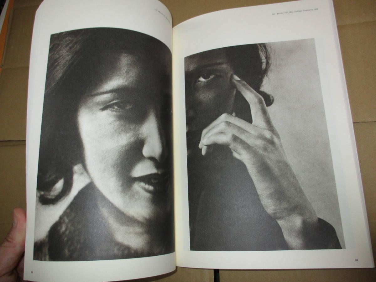 写真集 写真展 図録 野島康三 ピクトリアリスム ヌード など_画像10