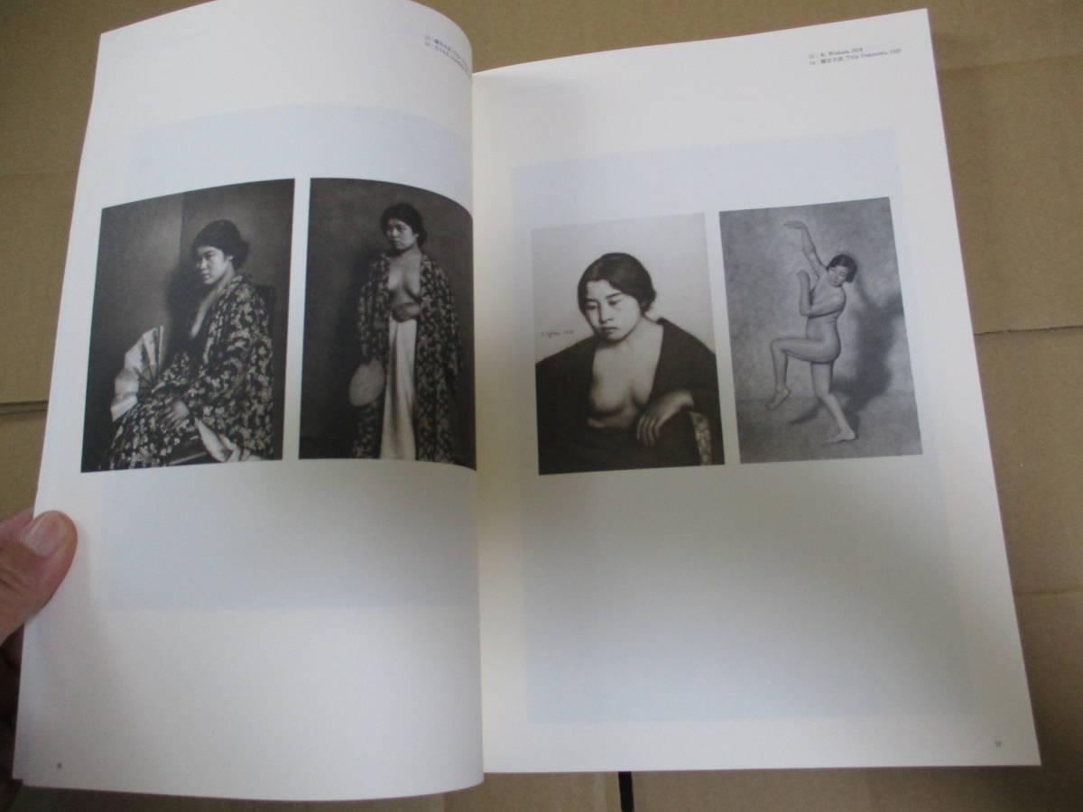 写真集 写真展 図録 野島康三 ピクトリアリスム ヌード など_画像3