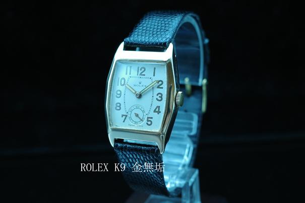K9金無垢ロレックス ROLEX アンティーク1930年代 スモセコ ゴールド 動作良好 極美品 極希少 本物 価格高騰中 9K