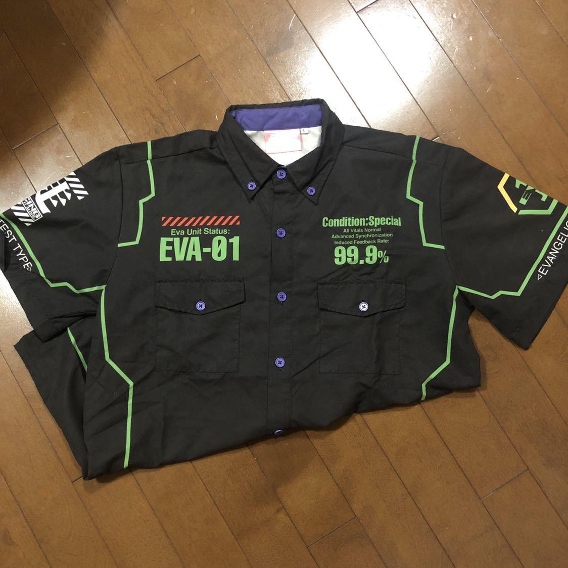 エヴァンゲリオン ピットシャツ(USED) サイズL