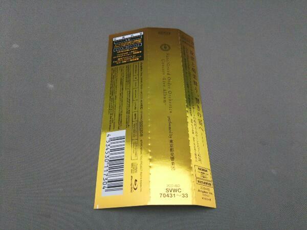 (ゲーム・ミュージック) CD Fate/Grand Order Orchestra Concert -Live Album- performed by 東京都交響楽団完全生産限定盤 Blu-ray Disc付_画像4