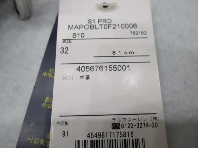 1000円~ 【未使用】ラルフローレン Lauren Ralph Lauren 牛革 メンズ ベルト リバーシブル ブラック×ブラウン_画像5