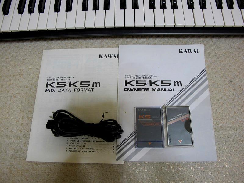 カワイのデジタルシンセサイザー.K5.取説とカード二枚付きです_画像7