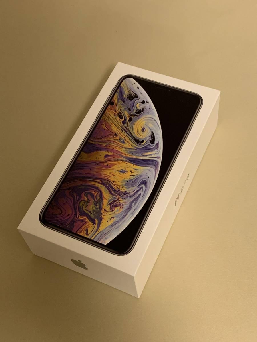 【新品未使用】iPhone XS Max 256GB シルバー SIMフリー【2020年9月までAppleCare+有】