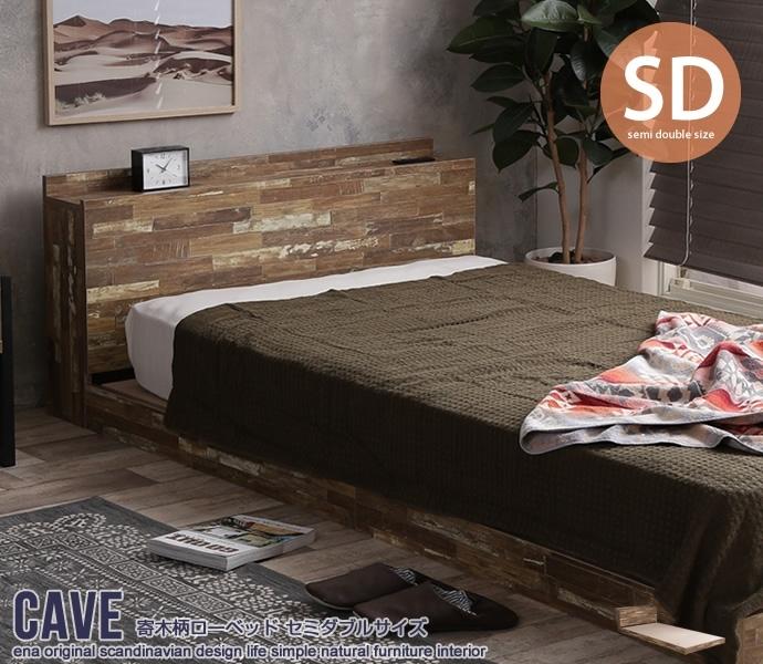 【Cave】セミダブル 寄木柄ベッド 高品質マットレス付き_画像1
