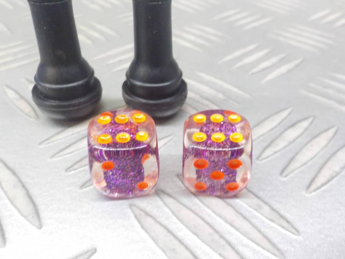 (KS)チューブレスタイヤエアバルブ&ラメラメサイコロバルブセット(紫ラメ)旧車_画像2