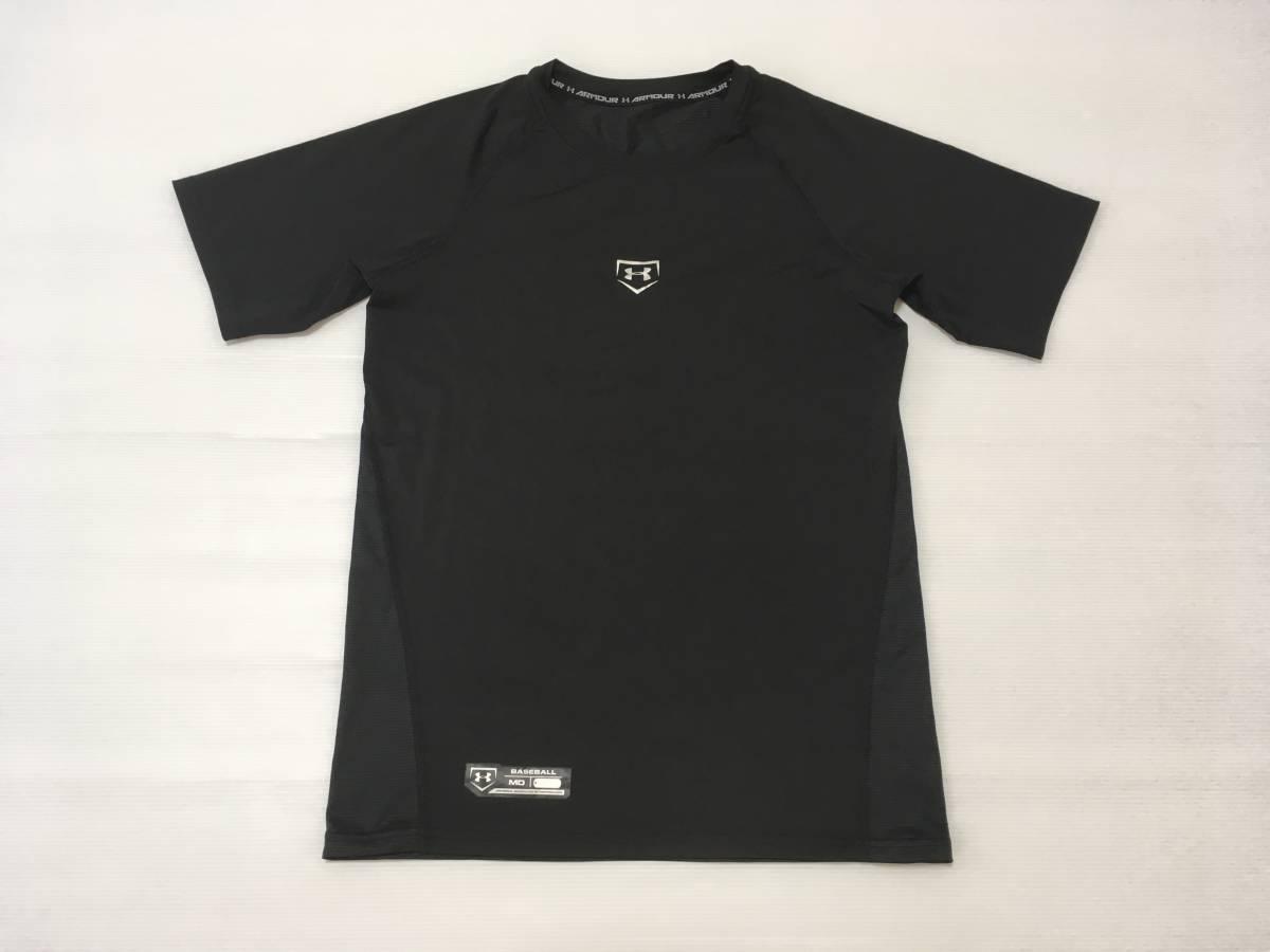 アンダーアーマー ベースボール アンダーウェア 野球 ドライ ストレッチ   Tシャツ ハイクオリティ UNDER ARMOUR◯1332 石_画像1