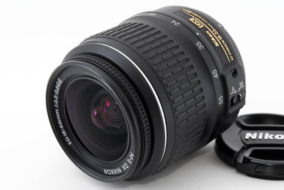 ☆美品☆ Nikon AF-S DX Zoom Nikkor 18-55mm f3.5-5.6 G ED II ニコン オートフォーカス AF S ズーム レンズ LENS