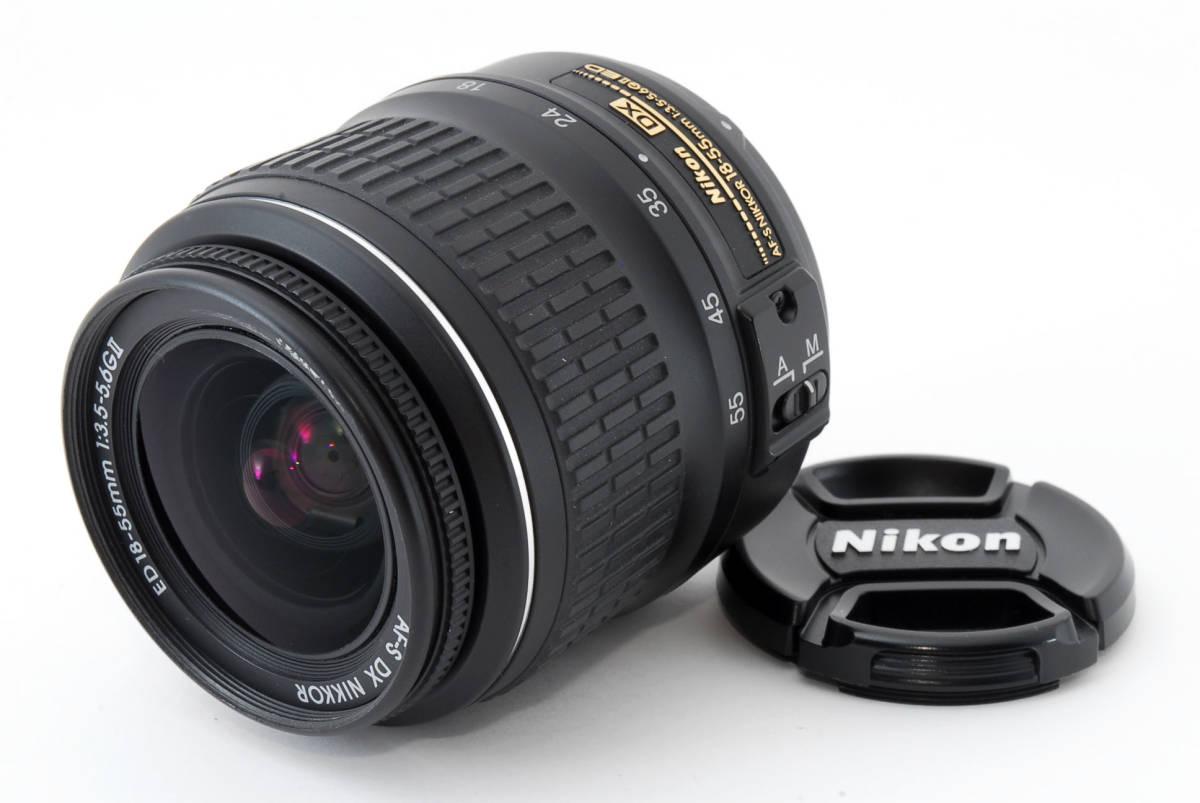 ☆美品☆ Nikon AF-S DX Zoom Nikkor 18-55mm f3.5-5.6 G ED II ニコン オートフォーカス AF S ズーム レンズ LENS_画像3