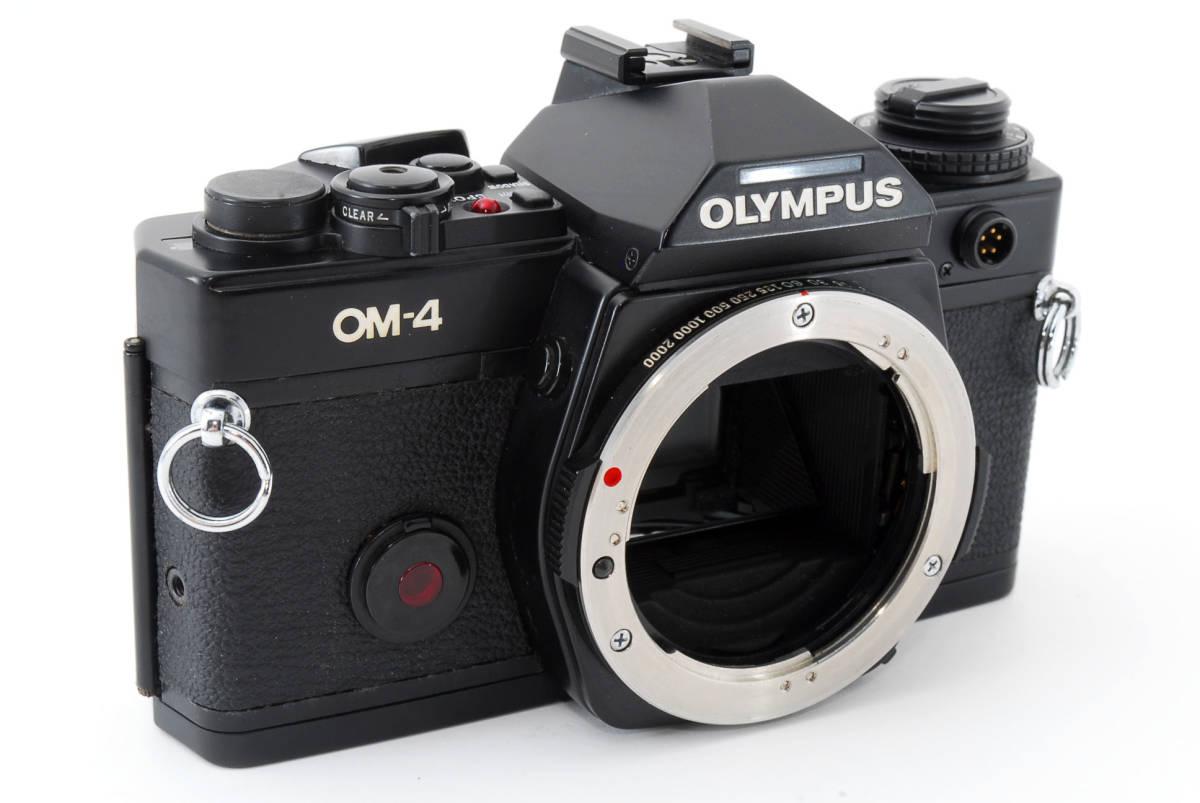☆動作品☆ OLYMPUS OM-4 オリンパス OM4 フィルム 一眼レフ カメラ_画像3