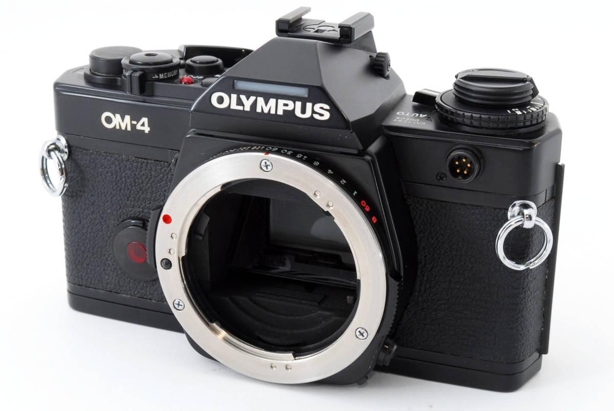 ☆動作品☆ OLYMPUS OM-4 オリンパス OM4 フィルム 一眼レフ カメラ