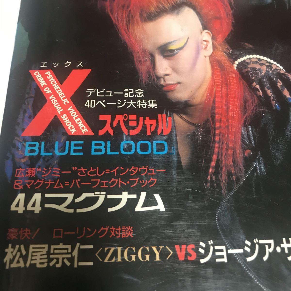 【貴重】 X JAPAN 表紙 ロッキンf 89年5月号 YOSHIKI TAIJI hide xjapan エックス ジャパメタ デランジェ 音楽雑誌 本 ZIGGY 44マグナム_画像2